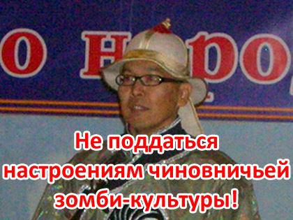 Басан Захаров