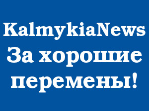 KalmykiaNews