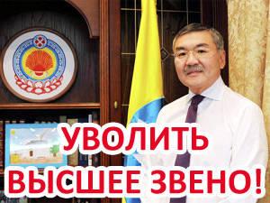 Алексей Орлов уволит