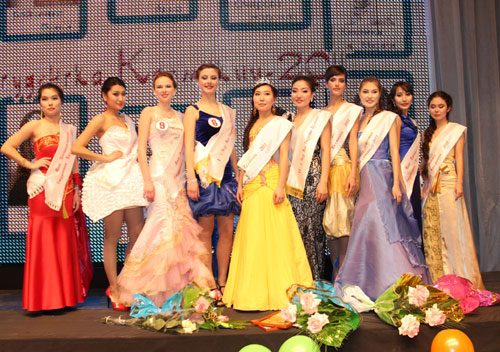 Contest Miss Student of Kalmykia