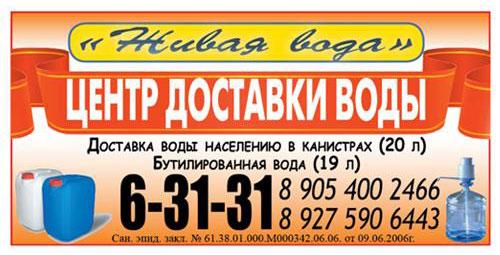 Телефонная база данных кострома, поиск номера абонента мгтс